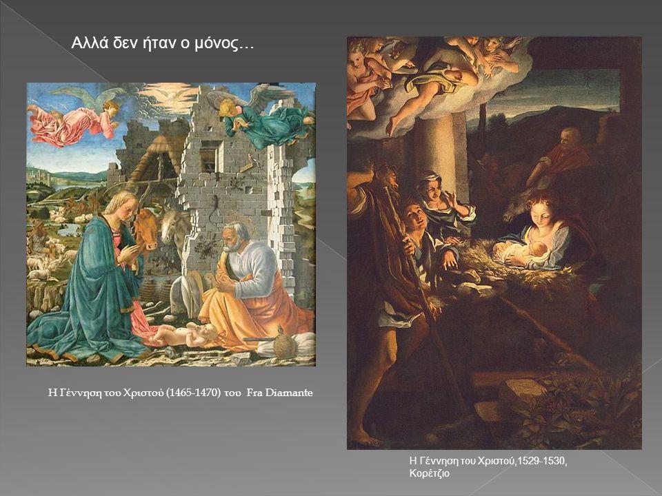Η Γέννηση του Χριστού,1529-1530, Κορέτζιο Η Γέννηση του Χριστού (1465-1470) του Fra Diamante Αλλά δεν ήταν ο μόνος…
