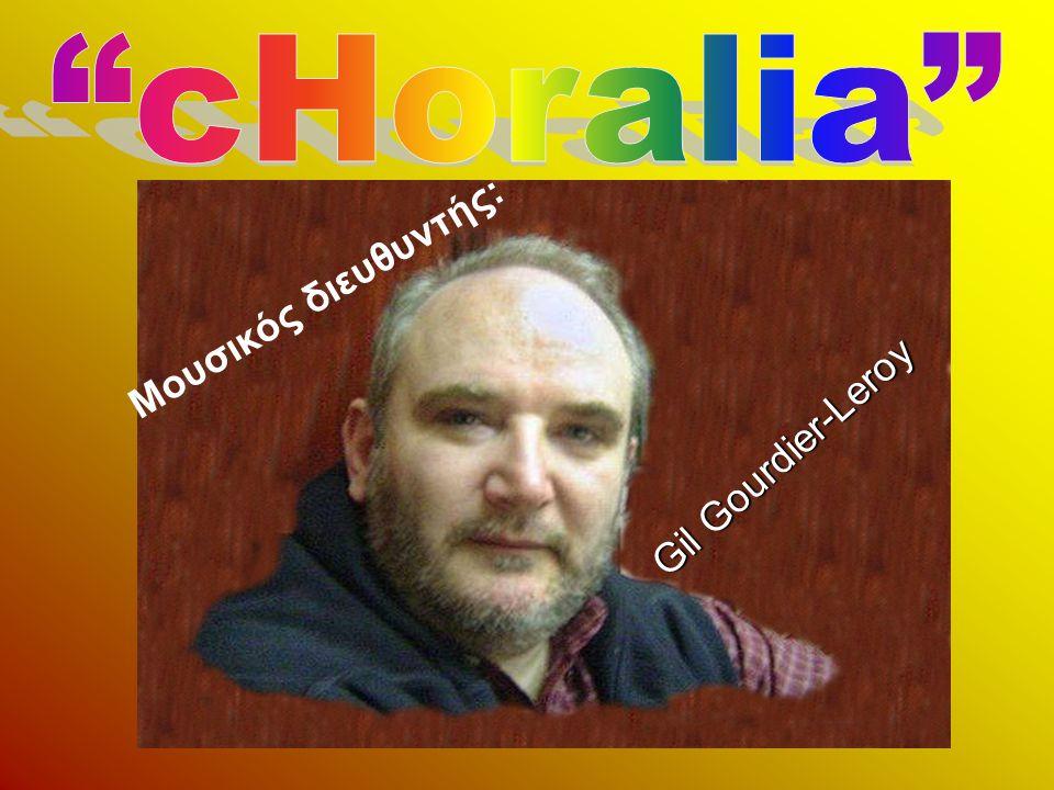 Μουσικός διευθυντής: Gil Gourdier-Leroy
