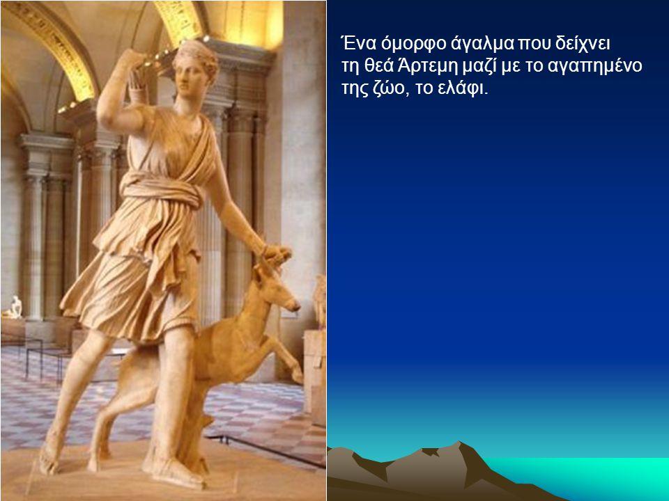 Ένα όμορφο άγαλμα που δείχνει τη θεά Άρτεμη μαζί με το αγαπημένο της ζώο, το ελάφι.