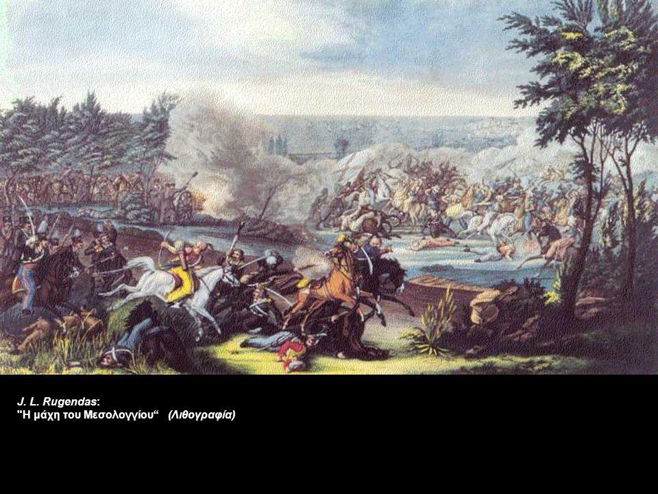 J. L. Rugendas: Η μάχη του Μεσολογγίου (Λιθογραφία)