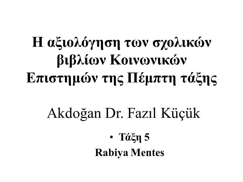 Η αξιολόγηση των σχολικών βιβλίων Κοινωνικών Επιστημών της Πέμπτη τάξης Akdoğan Dr. Fazıl Küçük •Τάξη 5 Rabiya Mentes