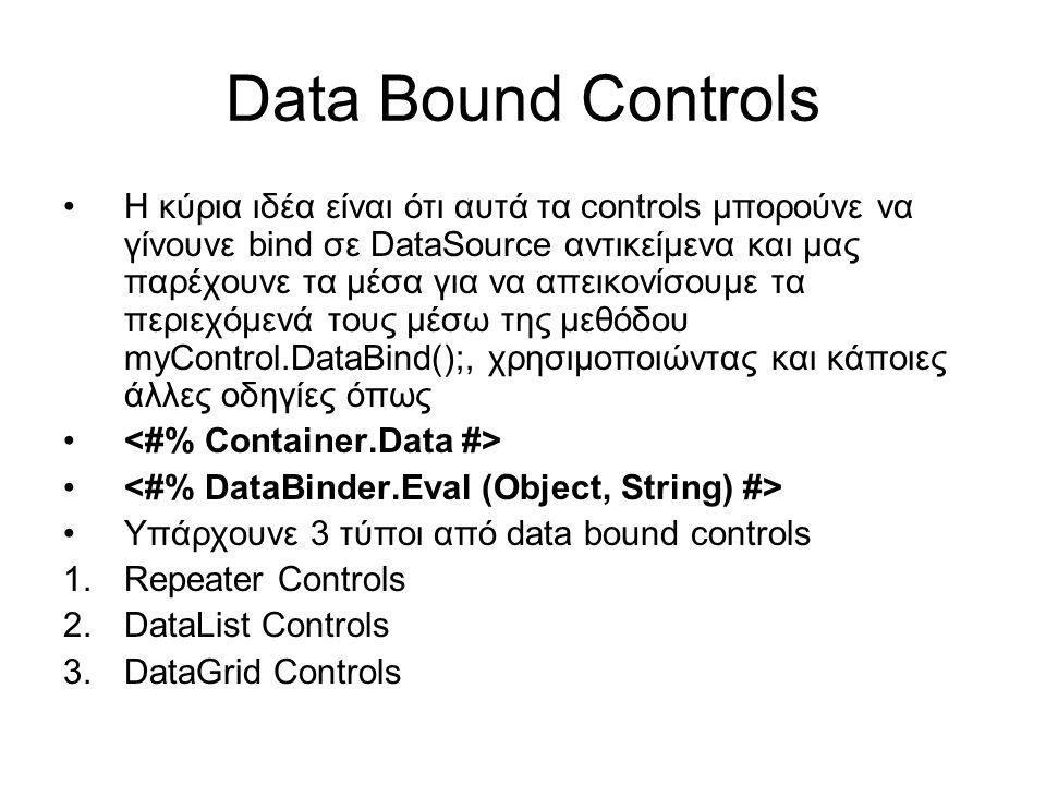 Data Bound Controls •Η κύρια ιδέα είναι ότι αυτά τα controls μπορούνε να γίνουνε bind σε DataSource αντικείμενα και μας παρέχουνε τα μέσα για να απεικ