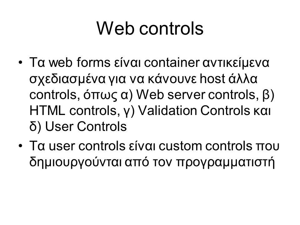 •Τα web forms είναι container αντικείμενα σχεδιασμένα για να κάνουνε host άλλα controls, όπως α) Web server controls, β) HTML controls, γ) Validation