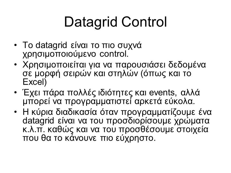 Datagrid Control •Το datagrid είναι το πιο συχνά χρησιμοποιούμενο control. •Χρησιμοποιείται για να παρουσιάσει δεδομένα σε μορφή σειρών και στηλών (όπ