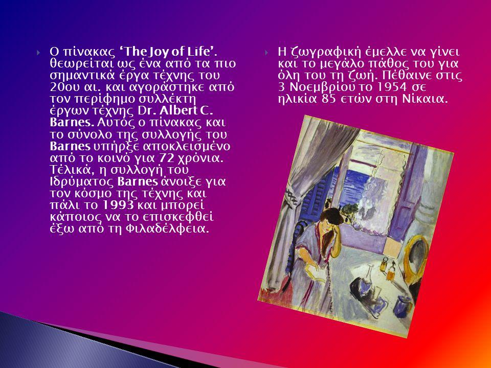  Ο πίνακας 'The Joy of Life'.θεωρείται ως ένα από τα πιο σημαντικά έργα τέχνης του 20oυ αι.