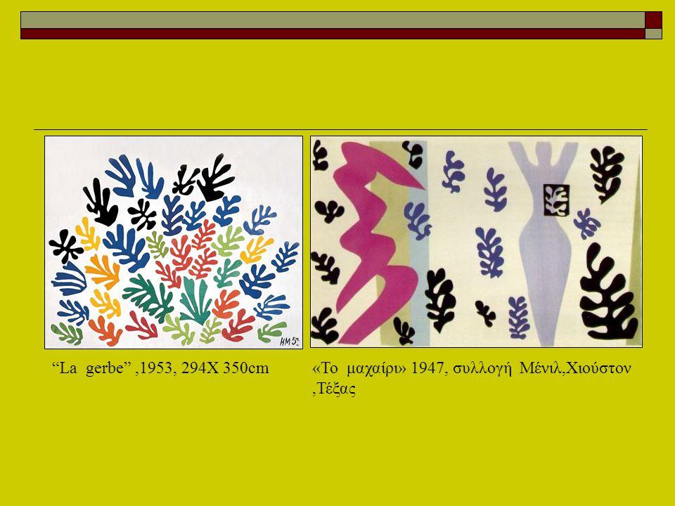 """«Το μαχαίρι» 1947, συλλογή Μένιλ,Χιούστον,Τέξας """"La gerbe"""",1953, 294X 350cm"""