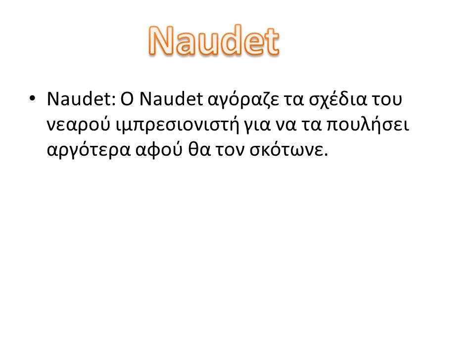 • Naudet: O Naudet αγόραζε τα σχέδια του νεαρού ιμπρεσιονιστή για να τα πουλήσει αργότερα αφού θα τον σκότωνε.