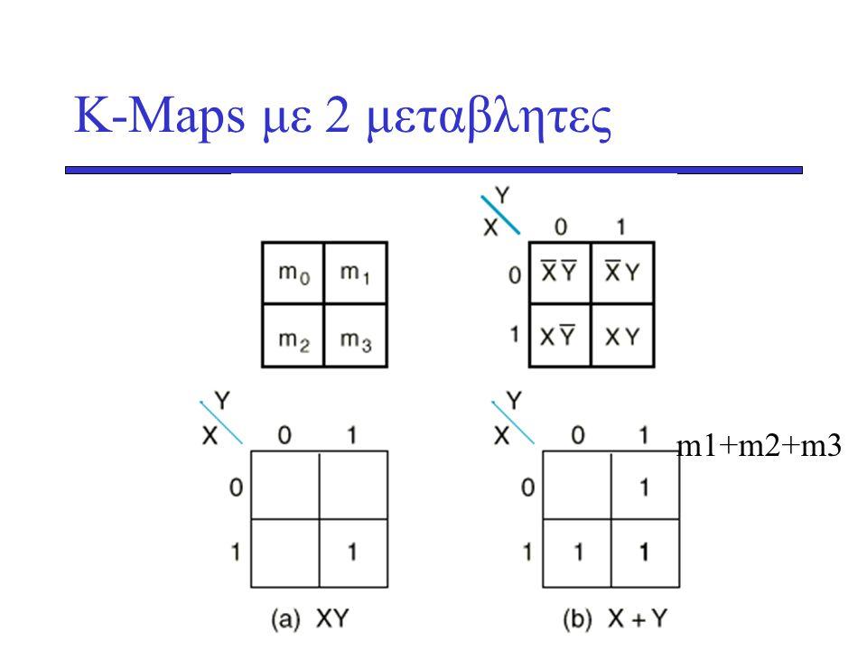 Κ-Μaps με 2 μεταβλητες m1+m2+m3
