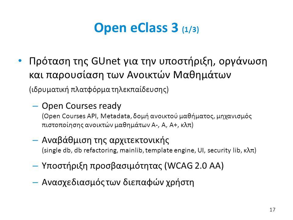 Open eClass 3 (1/3) • Πρόταση της GUnet για την υποστήριξη, οργάνωση και παρουσίαση των Ανοικτών Μαθημάτων (ιδρυματική πλατφόρμα τηλεκπαίδευσης) – Ope
