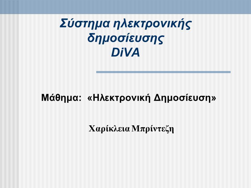 Σύστημα ηλεκτρονικής δημοσίευσης DiVA Μάθημα: «Ηλεκτρονική Δημοσίευση» Χαρίκλεια Μπρίντεζη