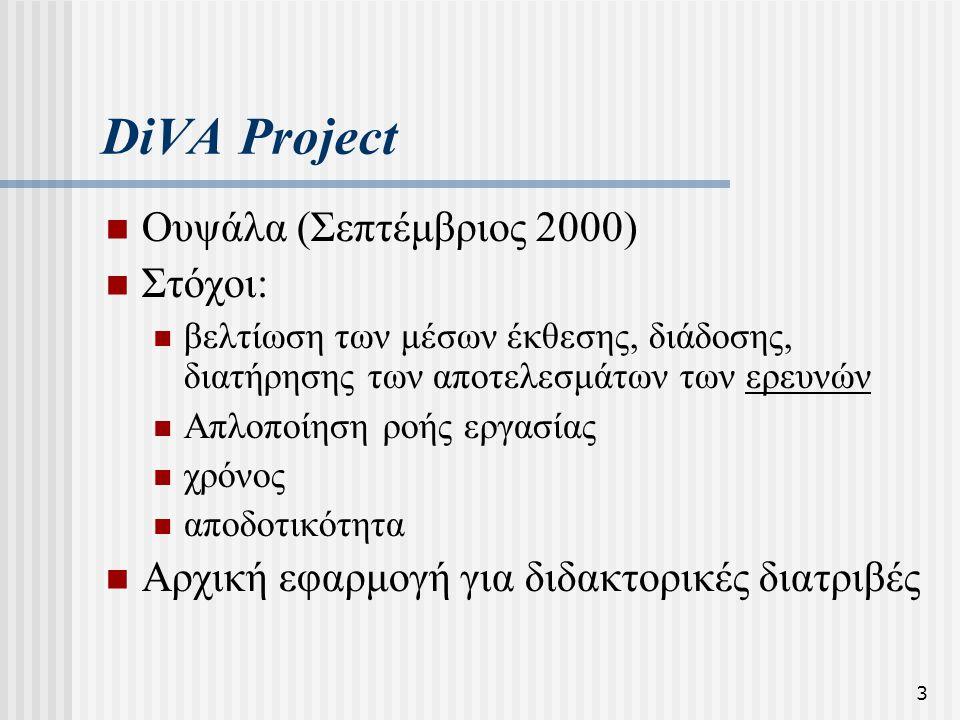 3 DiVA Project  Ουψάλα (Σεπτέμβριος 2000)  Στόχοι:  βελτίωση των μέσων έκθεσης, διάδοσης, διατήρησης των αποτελεσμάτων των ερευνών  Απλοποίηση ροή