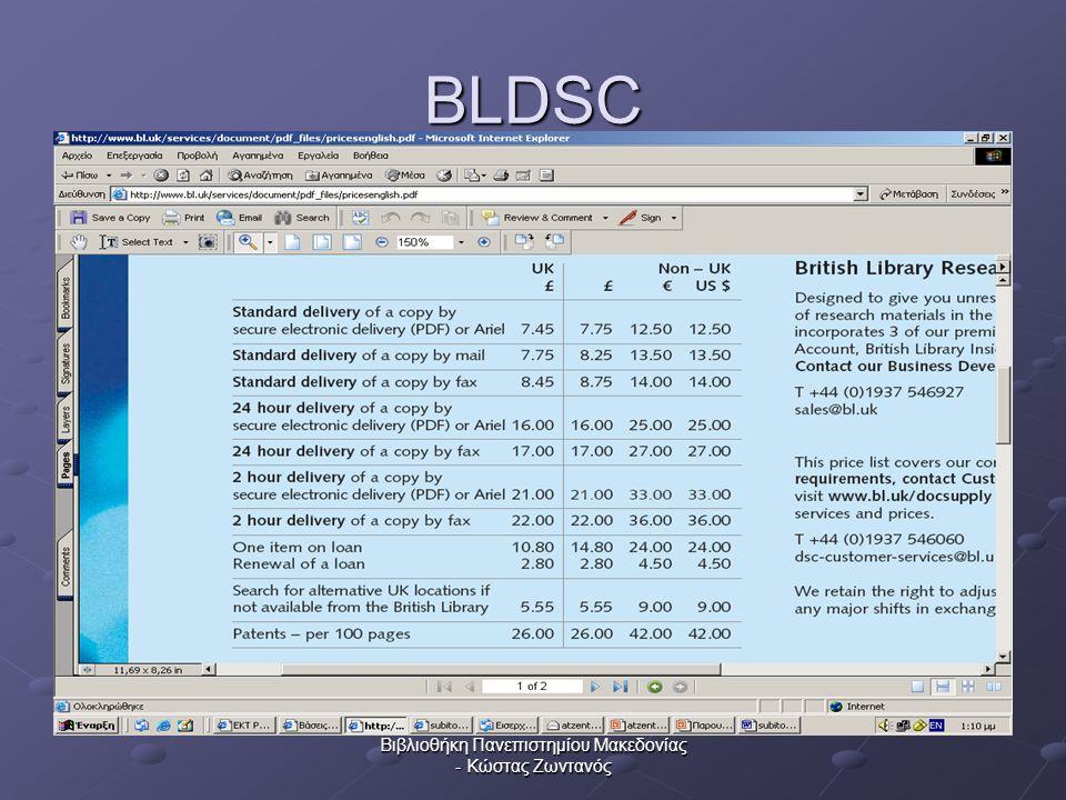 BLDSC