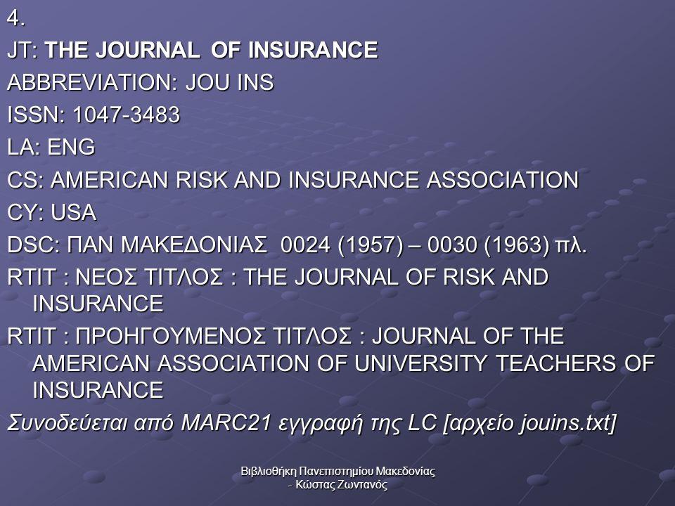Βιβλιοθήκη Πανεπιστημίου Μακεδονίας - Κώστας Ζωντανός4. JT: THE JOURNAL OF INSURANCE ABBREVIATION: JOU INS ISSN: 1047-3483 LA: ENG CS: AMERICAN RISK A
