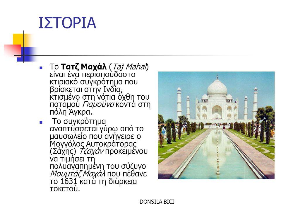 DONSILA BICI ΣΤΟΙΧΕΙΑ ΚΑΤΑΣΚΕΥΗΣ  Το Τατζ Μαχάλ θεωρείται ένα απο τα σημαντικότερα αρχιτεκτονικά δημιουργήματα παγκοσμίως.