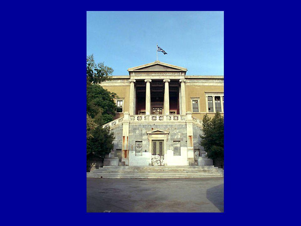 Το Εθνικό Μετσόβιο Πολυτεχνείο (ΕΜΠ) ιδρύθηκε το 1836 και είναι το πιο παλιό και πιο φημισμένο εκπαιδευτικό ίδρυμα της Ελλάδας.