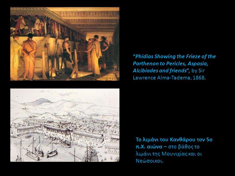 Επεμβάσεις στην Παραλιακή Ζώνη της Πάτρας Ερευνητικό Πρόγραμμα Ηρακλής Αθήνα 1996 – 1997 Συνεργασία Ε.Μ.