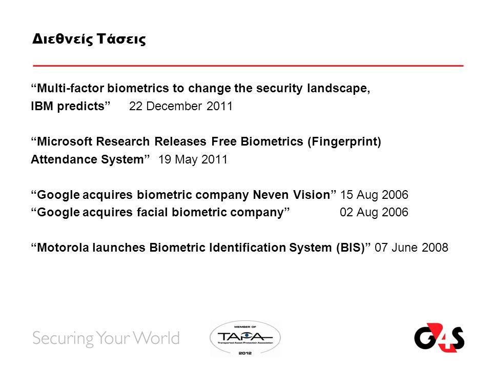 """Διεθνείς Τάσεις """"Multi-factor biometrics to change the security landscape, IBM predicts"""" 22 December 2011 """"Microsoft Research Releases Free Biometrics"""