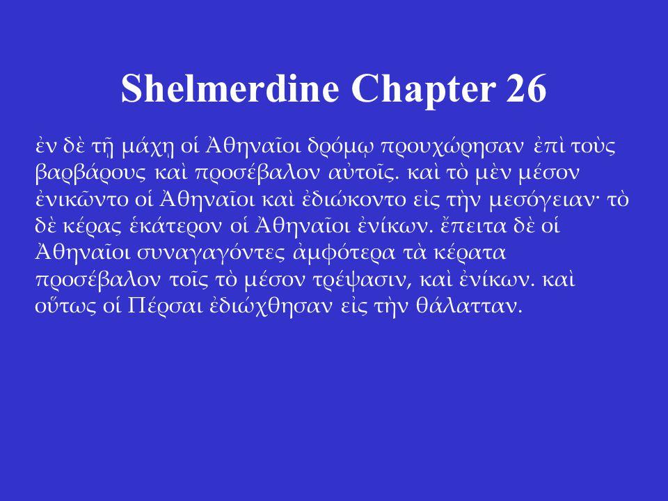 Shelmerdine Chapter 26 ἐν δὲ τῇ μάχῃ οἱ Ἀθηναῖοι δρόμῳ προυχώρησαν ἐπὶ τοὺς βαρβάρους καὶ προσέβαλον αὐτοῖς.