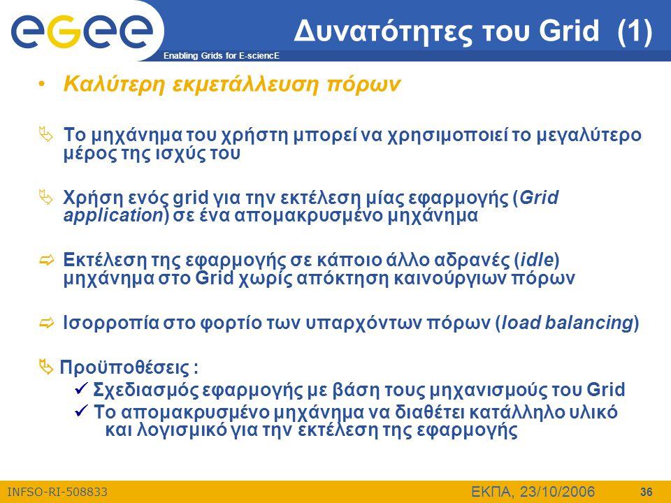 Enabling Grids for E-sciencE INFSO-RI-508833 ΕΚΠΑ, 23/10/2006 36 Δυνατότητες του Grid (1) •Καλύτερη εκμετάλλευση πόρων  Το μηχάνημα του χρήστη μπορεί