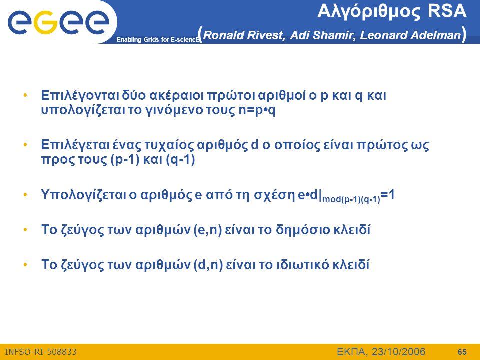 Enabling Grids for E-sciencE INFSO-RI-508833 ΕΚΠΑ, 23/10/2006 65 Αλγόριθμος RSA ( Ronald Rivest, Adi Shamir, Leonard Adelman ) •Επιλέγονται δύο ακέραι
