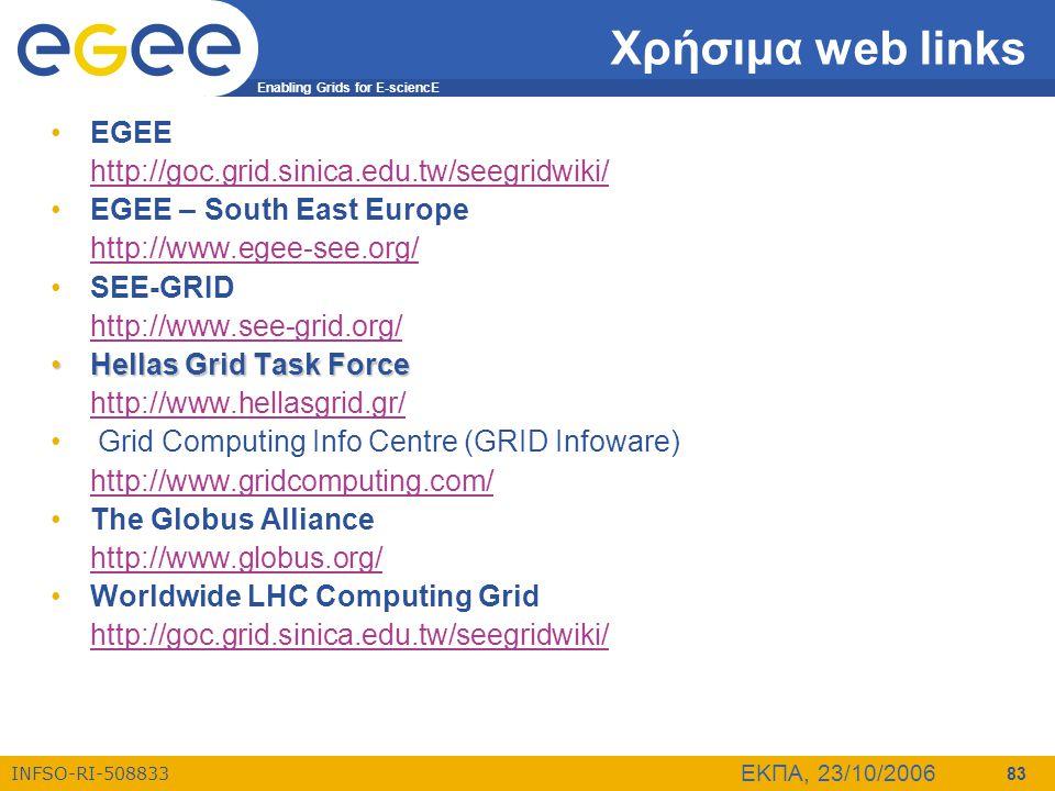 Enabling Grids for E-sciencE INFSO-RI-508833 ΕΚΠΑ, 23/10/2006 83 Χρήσιμα web links •EGEE http://goc.grid.sinica.edu.tw/seegridwiki/ •EGEE – South East