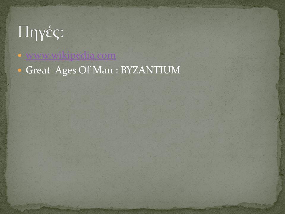  www.wikipedia.com www.wikipedia.com  Great Ages Of Man : BYZANTIUM