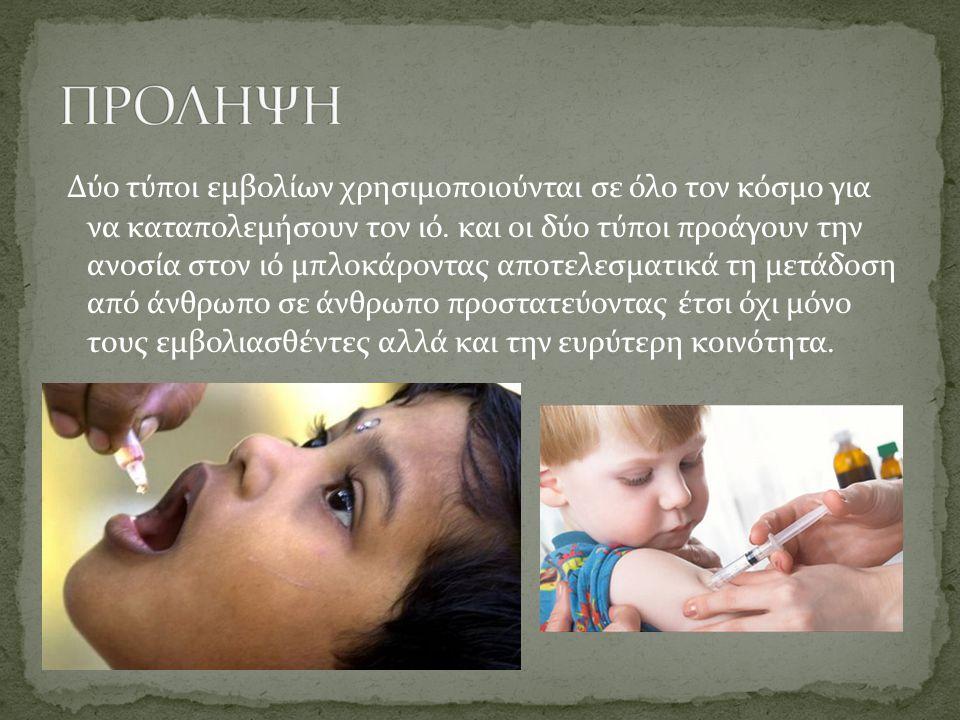 Δύο τύποι εμβολίων χρησιμοποιούνται σε όλο τον κόσμο για να καταπολεμήσουν τον ιό.