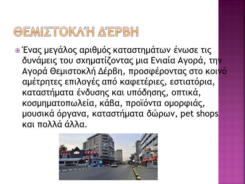  Hilton Hotel Nicosia  Holiday Inn Nicosia  Cleopatra Hotel  Altius Boutique Hotel  Royiatiko Hotel  The Classic Hotel