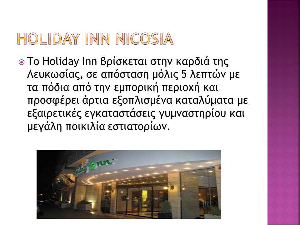  Το 4 αστέρων Cleopatra Hotel βρίσκεται στην καρδιά της Λευκωσίας και διαθέτει πισίνα, κέντρο ευεξίας και πλήρως εξοπλισμένο γυμναστήριο.