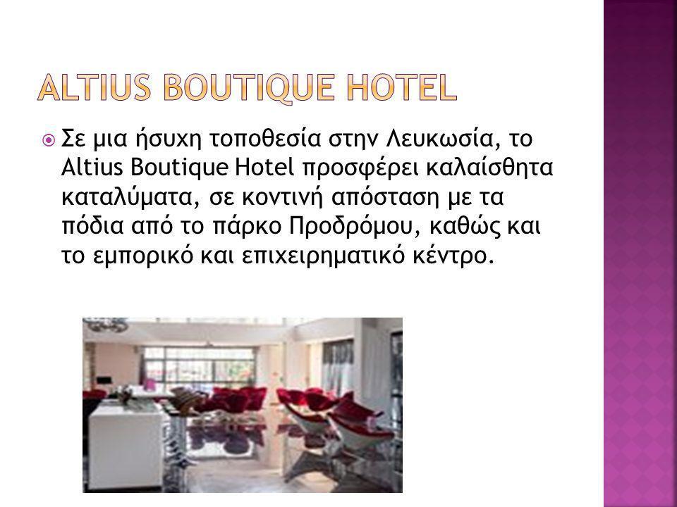  Το Royiatiko Hotel απολαμβάνει μια υπέροχη τοποθεσία στο κέντρο της Λευκωσίας.