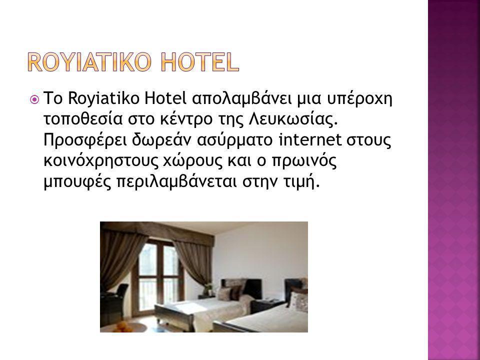  Το Classic Hotel βρίσκεται σε βολική τοποθεσία στη Λευκωσία, με τις κύριες περιοχές με καταστήματα και μπαρ μόλις 5 λεπτά μακριά με τα πόδια και τις πρεσβείες να είναι εύκολα προσβάσιμες.
