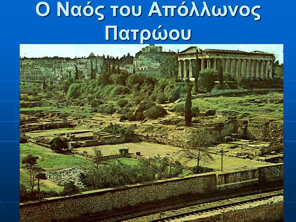 Αναπαράσταση των αγαλμάτων της Αθηνάς και Ηφαίστου μέσα στο ναό, κατασκευασμένα από τον Αλκαμένη, 421 - 415 π.Χ. Στην βάση τους απεικονίζετο η γέννηση