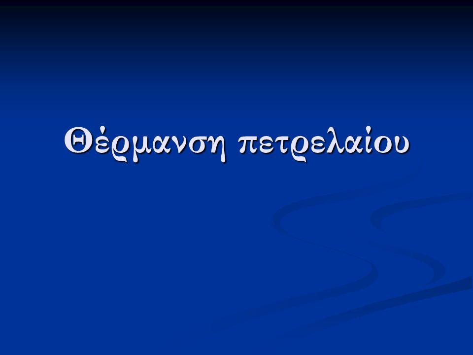 ΓεωθερμίαΓεωθερμία