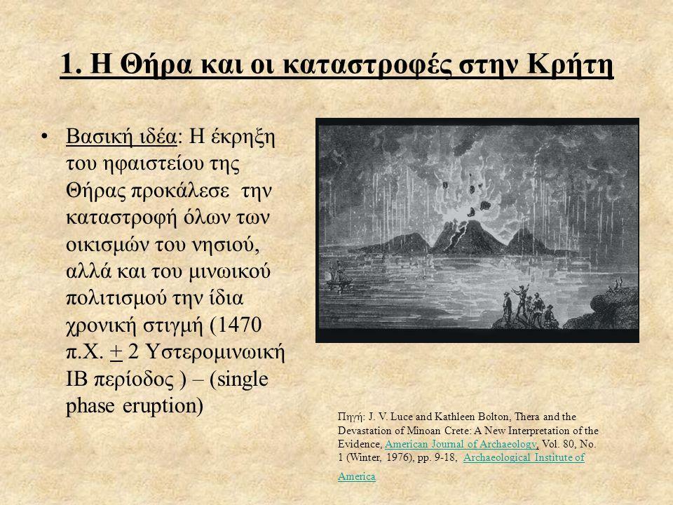 1. Η Θήρα και οι καταστροφές στην Κρήτη •Βασική ιδέα: Η έκρηξη του ηφαιστείου της Θήρας προκάλεσε την καταστροφή όλων των οικισμών του νησιού, αλλά κα
