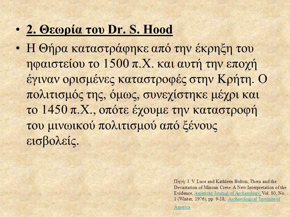 •2. Θεωρία του Dr. S. Hood •Η Θήρα καταστράφηκε από την έκρηξη του ηφαιστείου το 1500 π.Χ. και αυτή την εποχή έγιναν ορισμένες καταστροφές στην Κρήτη.