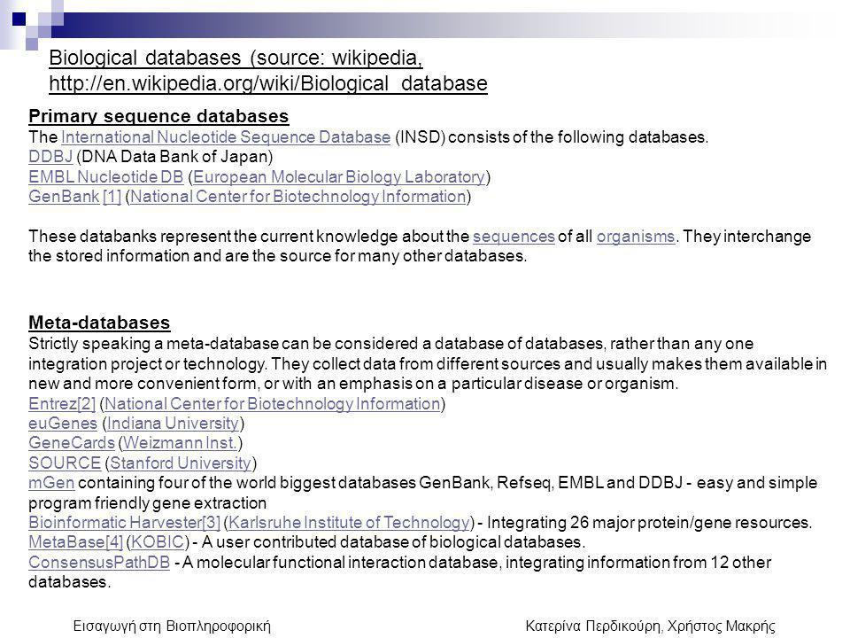 Εισαγωγή στη Βιοπληροφορική Κατερίνα Περδικούρη, Χρήστος Μακρής Primary sequence databases The International Nucleotide Sequence Database (INSD) consi