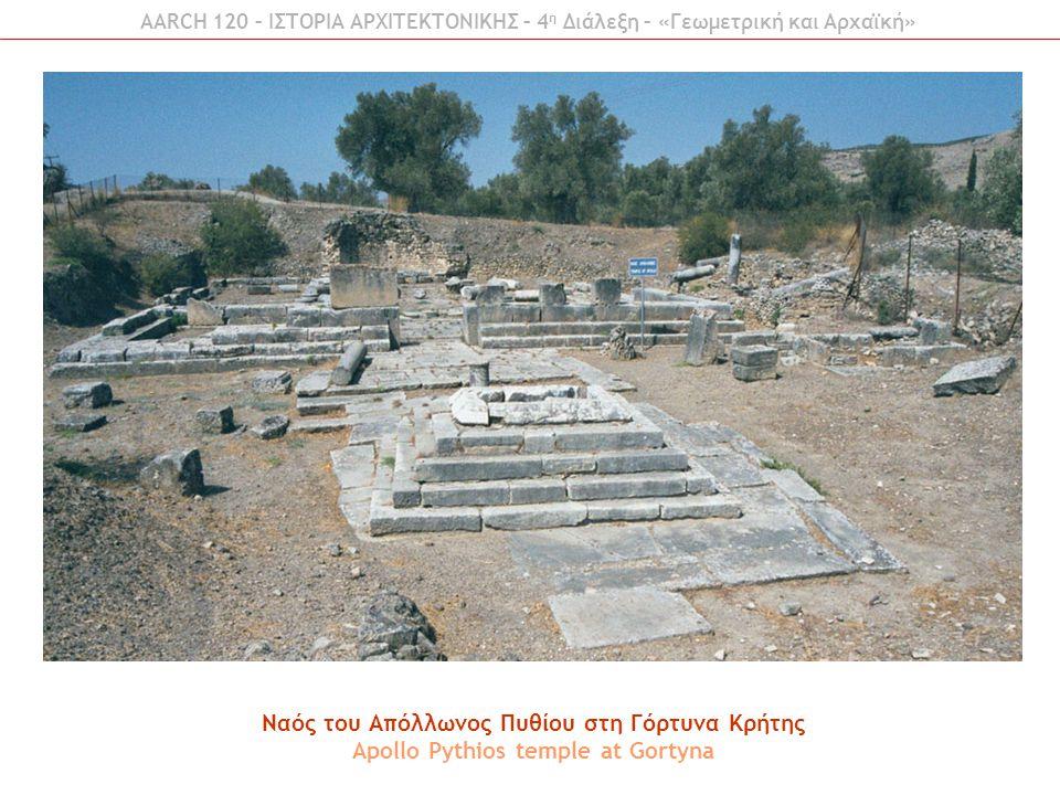 Ναός του Θερμίου Απόλλωνος (Θέρμος Αιτωλίας) Πρωτογεωμετρικό Μέγαρο Β', Περίπτερος επιμήκης ναός με αξονική κιονοστοιχία και οπισθόδομο, χωρίς στυλοβάτη, ξύλινα επιστύλια, ζωφόρος – ξύλινα τρίγλυφα, μετόπες από οπτό πηλό, γείσο από οπτό πηλό και ηγεμόνες με μορφές, ένα μόνο αέτωμα – μονοκλινής στέγη, Εκλεπτύνσεις, ασυμμετρία και απόκλιση από άξονες, «Λανθάνουσα κίνηση του όλου» Greek temple evolution Early geometric megaron B , peripteral elongate temple, axial colonade, frieze, no socle, wooden triglyphs, terra cotta metopes, single frontispiece, dissymmetry, visual refinements, latent movement