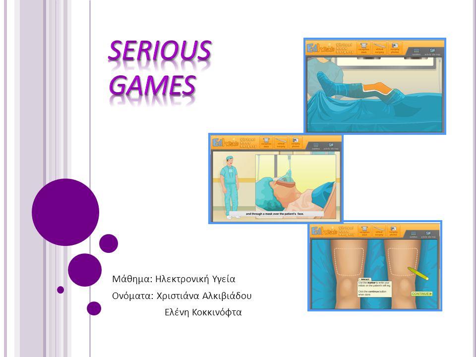 Το EdHeads ανήκει στην κατηγορία των serious games, είναι δηλαδή ένα έξυπνο παιχνίδι.