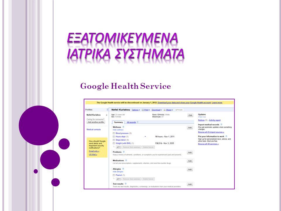 Στόχος Ιατρικού Συστήματος Google Health Service: Η αποθήκευση, η οργάνωση και ο διαμοιρασμός των λεπτομερειών του ιατρικού φακέλου ενός χρήστη με ένα γιατρό ή με έναν συγγενή.