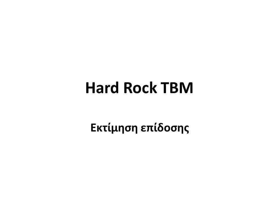 Hard Rock TBM Εκτίμηση επίδοσης