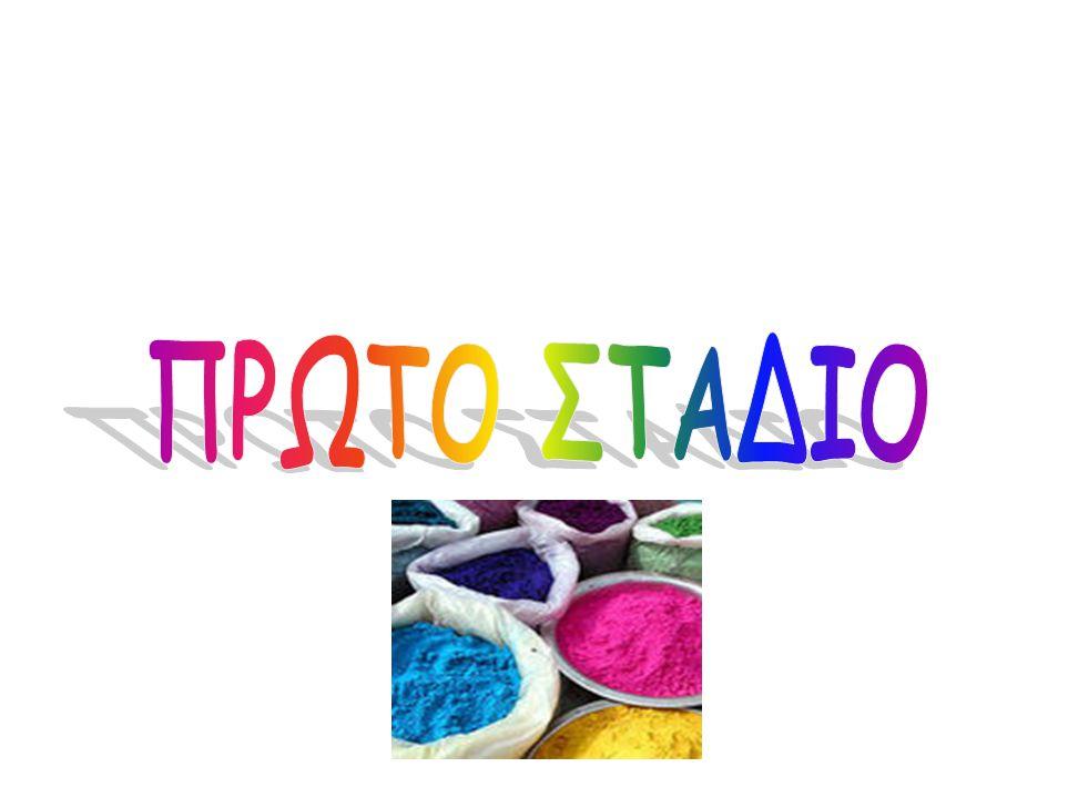 Νιτρόδωση Νιτρόδωση ονομάζεται η εισαγωγή στον αρωματικό δακτύλιο της νίτροδω ή νιτροσο ομάδας (-ΝΟ).