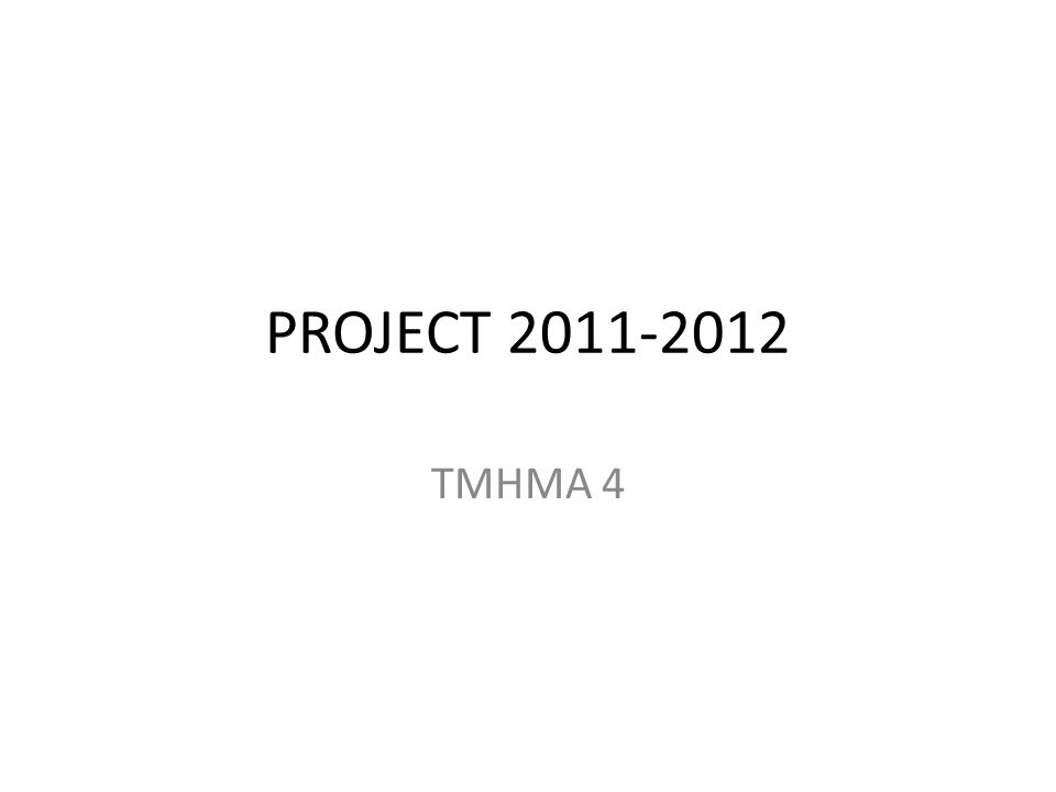 PROJECT 2011-2012 ΤΜΗΜΑ 4