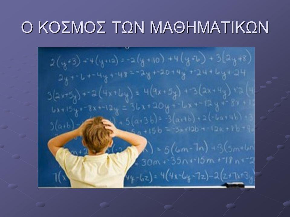 PROJECT 2011-2012 ΤΜΗΜΑ 4