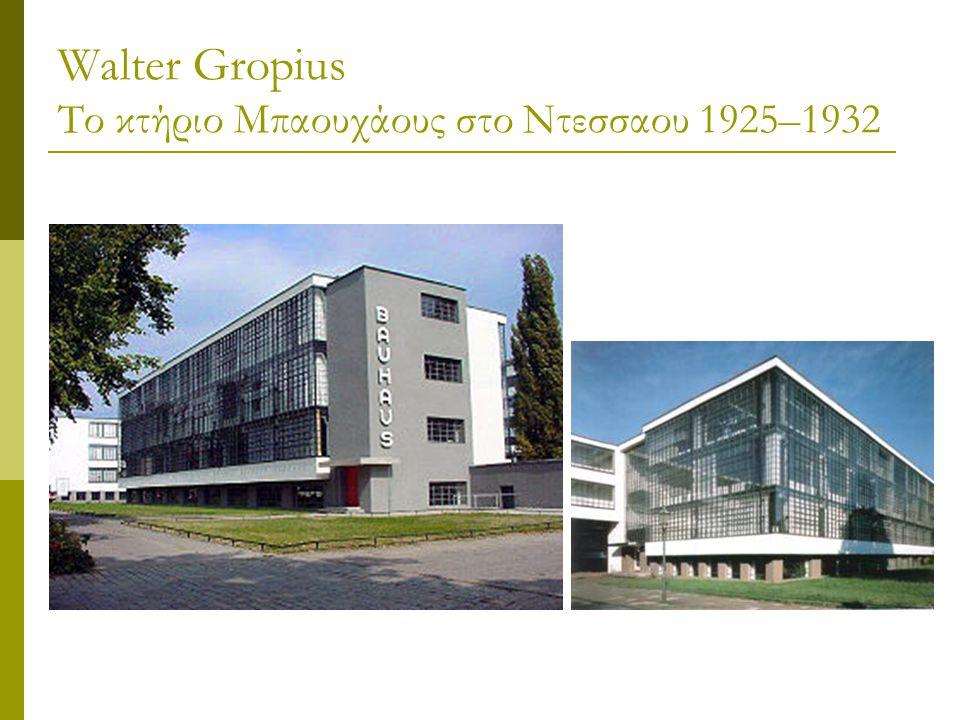 Walter Gropius Το κτήριο Μπαουχάους στο Ντεσσαου 1925–1932