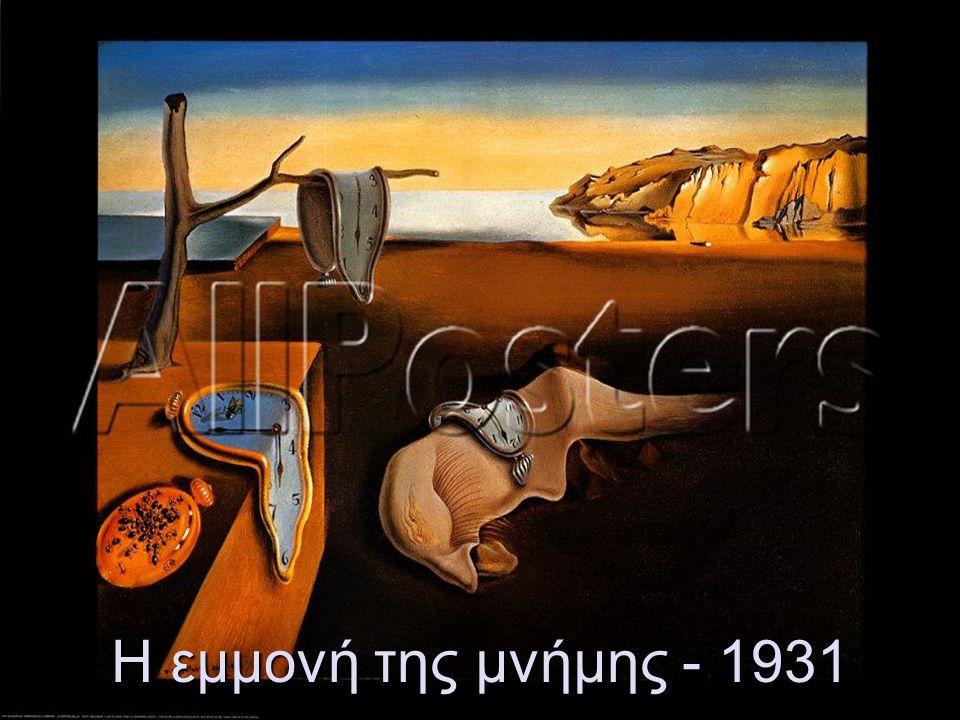 θεατρικοί συγγραφείς του κινήματος - έργα Ευγένιος ΙονέσκοΕυγένιος Ιονέσκο (Η φαλακρή τραγουδίστρια, Ευγένιος Ιονέσκο Ρινόκερος, Οι καρέκλες) Ρινόκερος, Οι καρέκλες) Σάμιουελ ΜπέκετΣάμιουελ Μπέκετ (Περιμένοντας το Γκοντό, Σάμιουελ Μπέκετ Το τέλος του παιχνιδιού) Το τέλος του παιχνιδιού) Ζαν ΖενέΖαν Ζενέ (Οι δούλες, Οι νέγροι) Ζαν Ζενέ Άρθουρ ΑντάμοβΆρθουρ Αντάμοβ (Πινγκ-πονγκ) Άρθουρ Αντάμοβ
