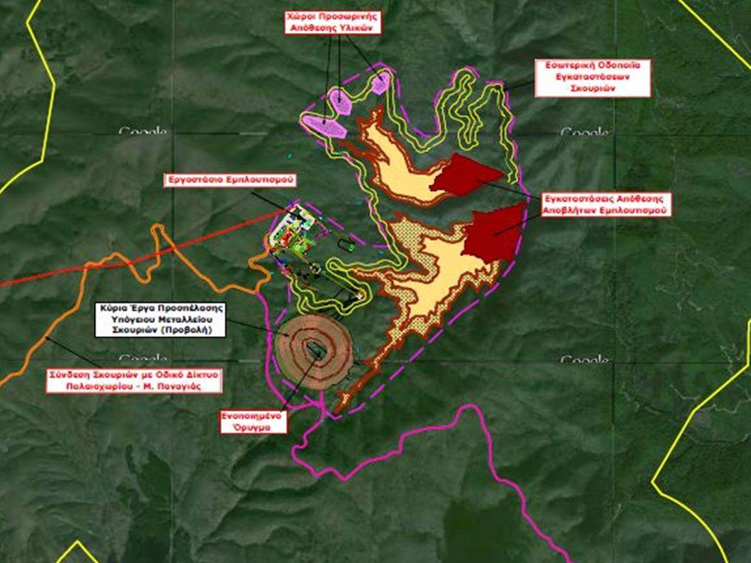 Υφιστάμενη κατάσταση τοπίου περιοχής Σκουριών