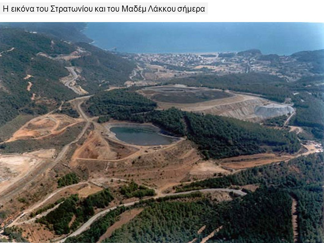 ΜΕΤΑΛΛΕΙΟ Μ.ΠΕΤΡΩΝ: Εξόρυξη 1,6 εκατομ. τόνων το σχέδιο ανάπτυξης