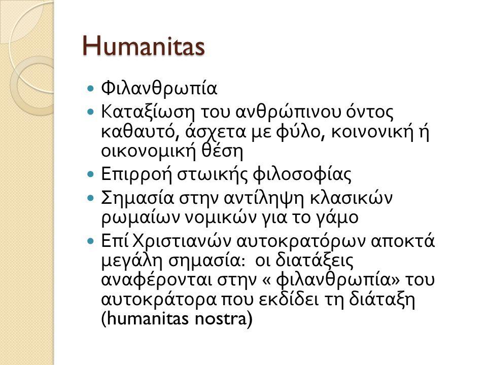 Humanitas  Φιλανθρωπία  Καταξίωση του ανθρώπινου όντος καθαυτό, άσχετα με φύλο, κοινονική ή οικονομική θέση  Επιρροή στωικής φιλοσοφίας  Σημασία σ