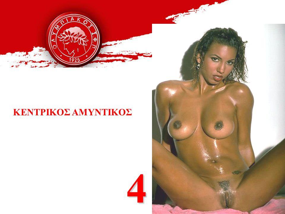 ΑΡΙΣΤΕΡΟ ΜΠΑΚ 3