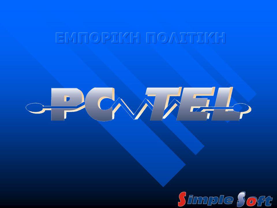 Για κάθε επικοινωνία με τα remote sites, τηρείται αναλυτικό log file στο οποίο μπορεί ο χρήστης να δει τις χρονικές περιόδους της επικοινωνίας και φυσικά το status για κάθε μία αναλυτικά FTP Connection monitor